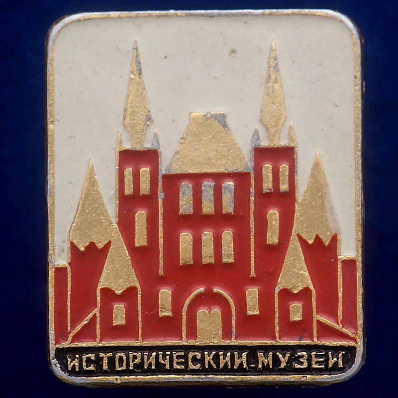 """Значок """"Исторический Музей"""""""