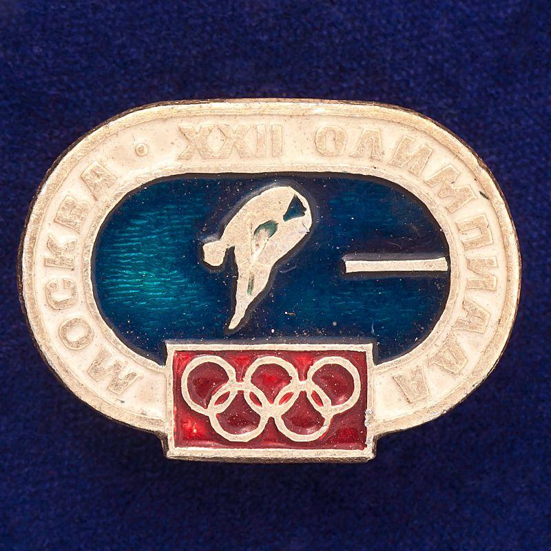 """Значок """"Олимпийские Прыжки в Воду"""""""