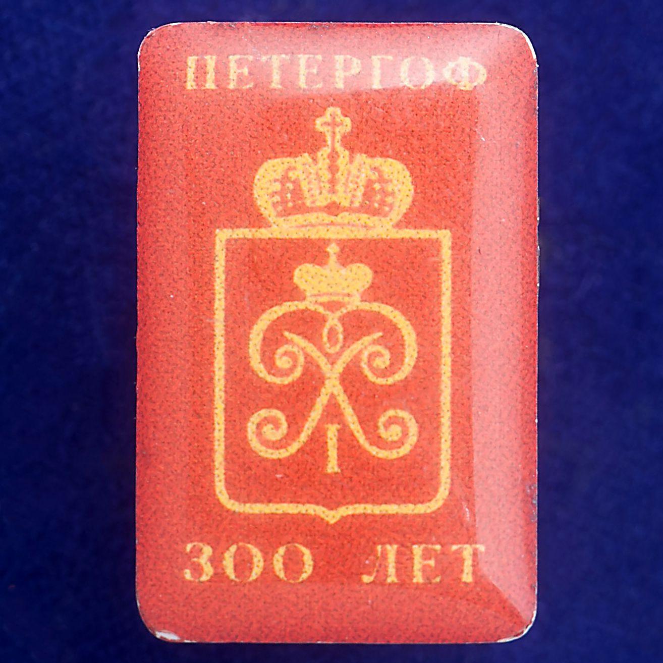 Значок Петергоф