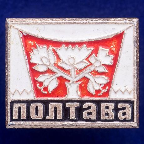 Значок Полтавский