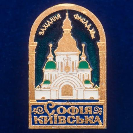 """Значок """"София Киевская"""""""