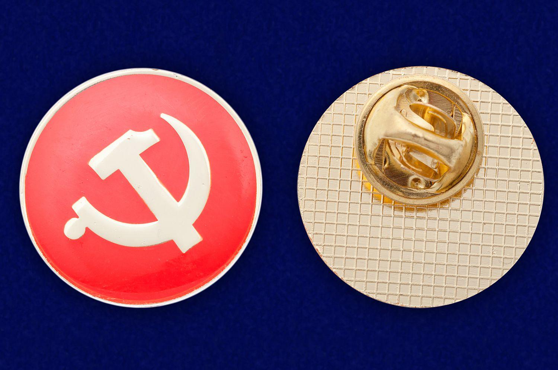 """Значок """"Советский Союз"""" - аверс и реверс"""
