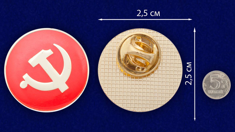 """Значок """"Советский Союз"""" - сравнительный размер"""
