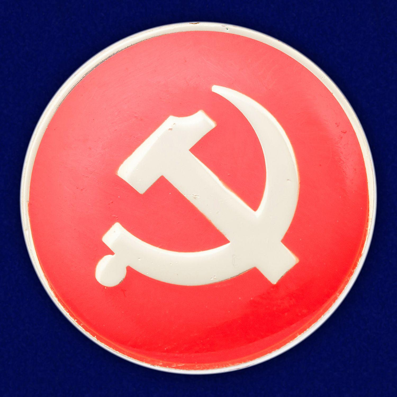 """Значок """"Советский Союз"""""""