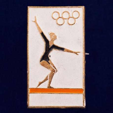 "Значок ""Спортивная гимнастика"""