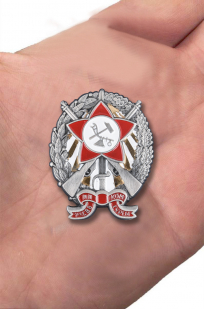 Знак 1 Пехотных курсов командиров РККА