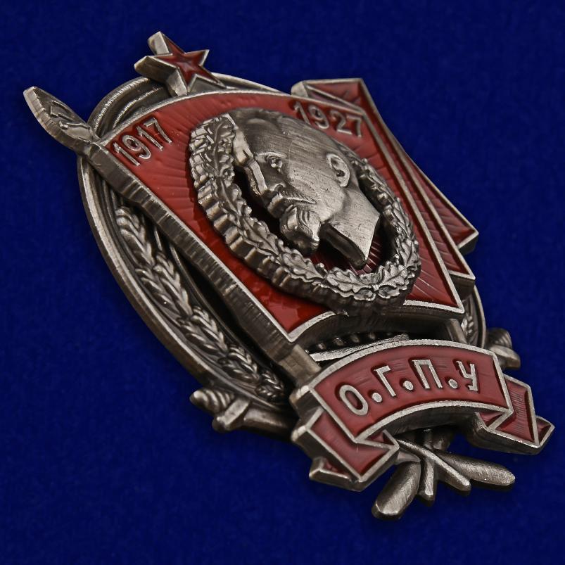 Купить знак 10 лет ОГПУ (1917-1927) в военторге Военпро