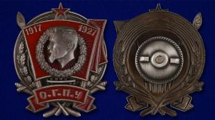 Знак 10 лет ОГПУ (1917-1927) - аверс и реверс