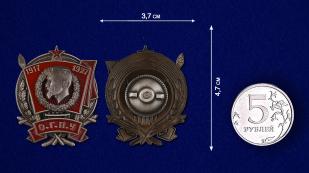 Знак 10 лет ОГПУ (1917-1927) - сравнительный размер