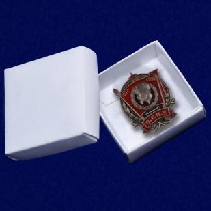 Знак 10 лет ОГПУ (1917-1927) с доставкой
