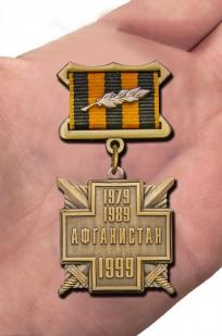 """Заказать медаль """"10 лет вывода войск из Афганистана"""" (золото)"""