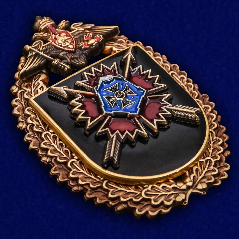 """Знак """"10-я отдельная бригада специального назначения ГРУ"""" общий вид"""