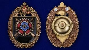 """Знак """"10-я отдельная бригада специального назначения ГРУ""""  аверс и реверс"""