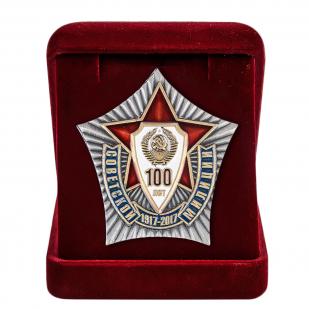 "Знак ""100 лет милиции"" в футляре"