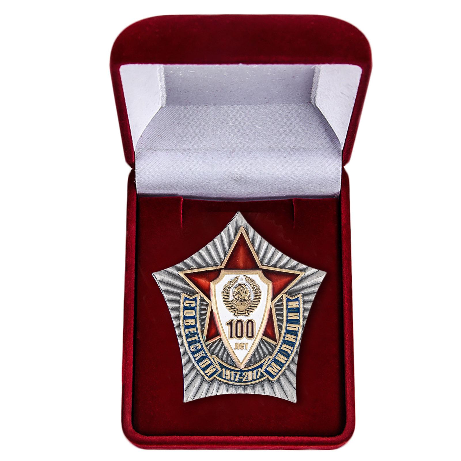 """Знак """"100 лет милиции"""" купить в Военпро"""