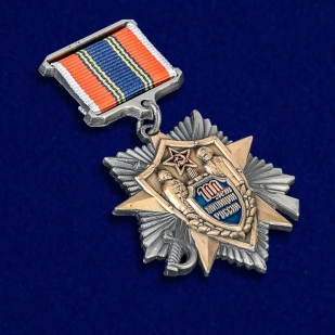 """Купить знак """"100 лет милиции России"""""""