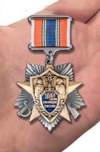 """Заказать знак """"100 лет милиции России"""""""