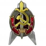 """Знак """"100 лет МВД. Заслуженному работнику"""" на подставке"""