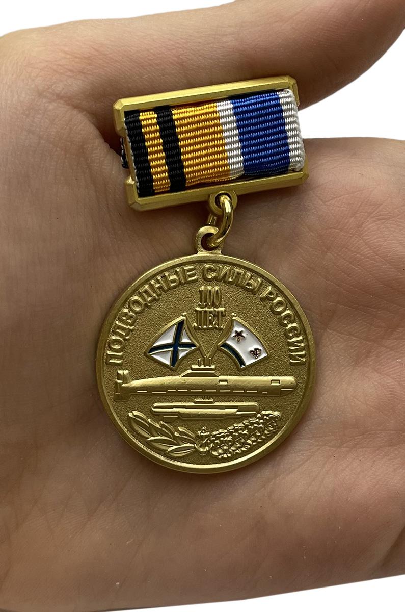 Знак 100 лет Подводным силам