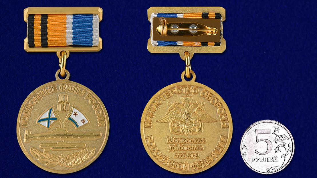 """Заказать знак """"100 лет Подводным силам"""""""