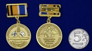 """Знак """"100 лет Подводным силам"""" высокого качества"""