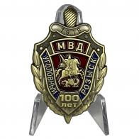 Знак 100 лет Уголовному розыску МВД на подставке