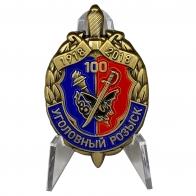 Знак 100 лет Уголовному розыску на подставке
