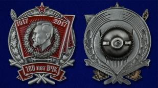 """Знак """"100 лет ВЧК"""" высокого качества"""