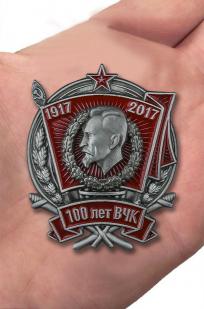 """Заказать знак """"100 лет ВЧК"""""""