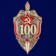 Памятные знаки ко Дню ФСБ