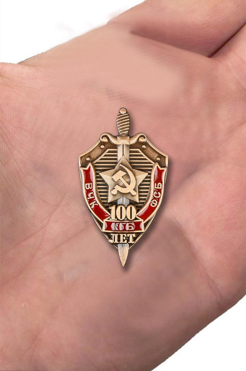 "Заказать знак ""100 лет ВЧК-КГБ-ФСБ"""