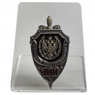 Знак 100 лет Военной контрразведке на подставке