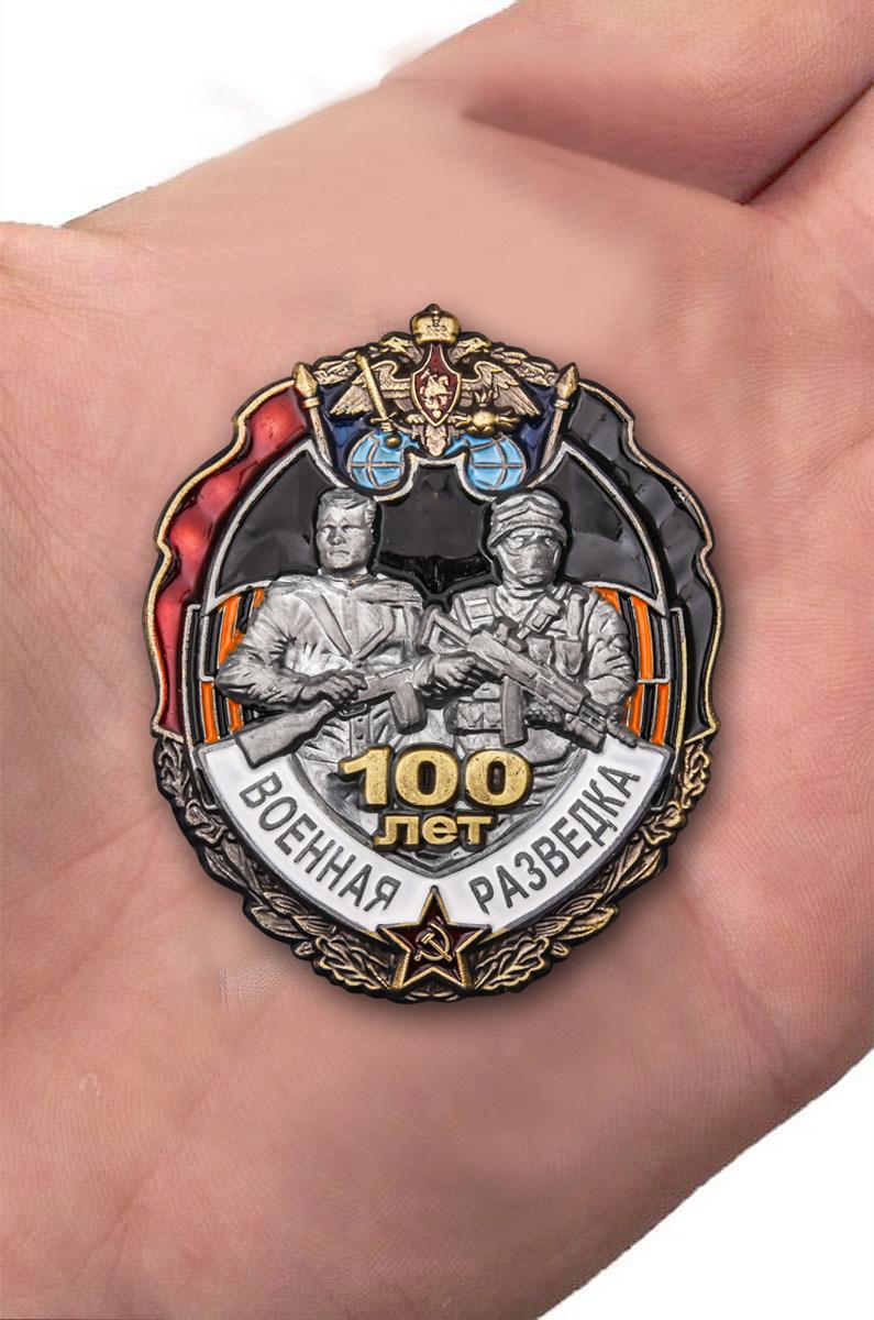 """Заказать знак """"100 лет Военной разведке"""""""