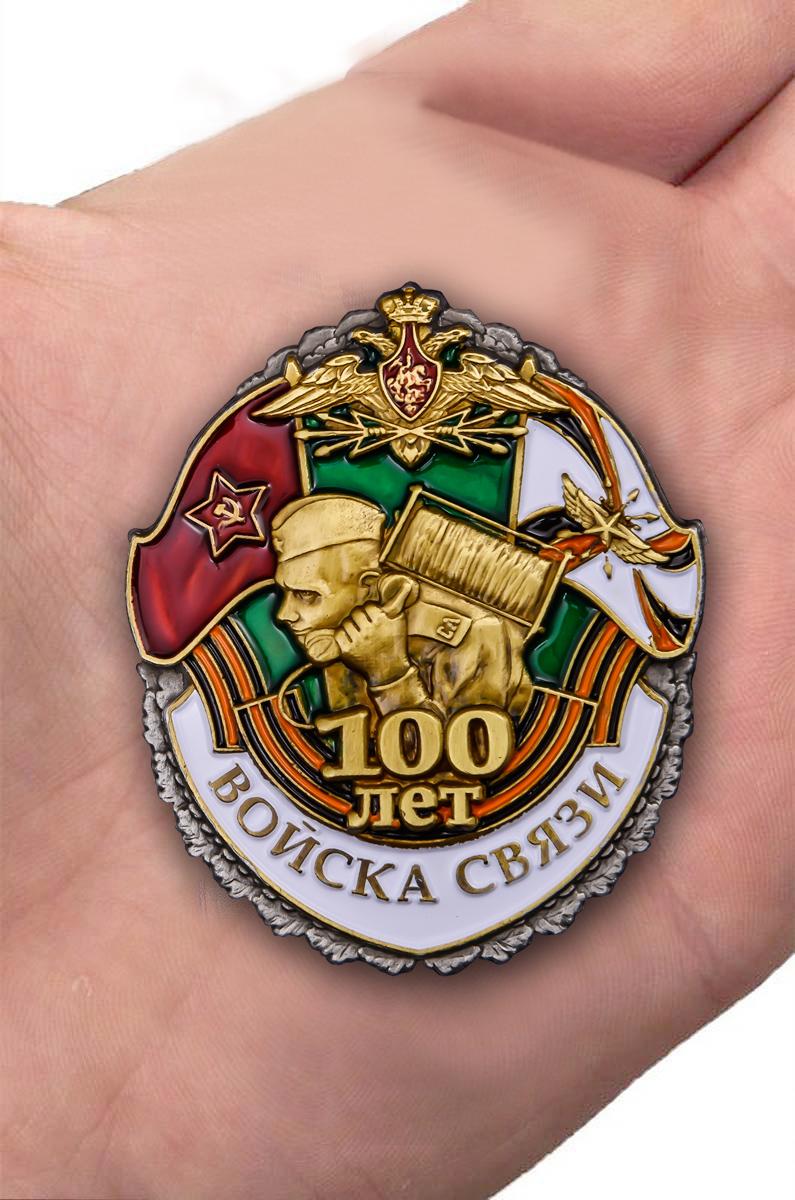 Знак 100 лет Войскам связи в футляре с удостоверением - вид на ладони