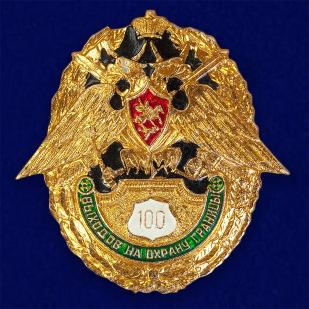 Знак ФПС РФ 100 выходов на охрану границы в бархатном футляре - Аверс