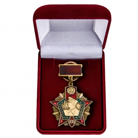 """Знак """"100 лет Пограничным войскам"""" для коллекций"""