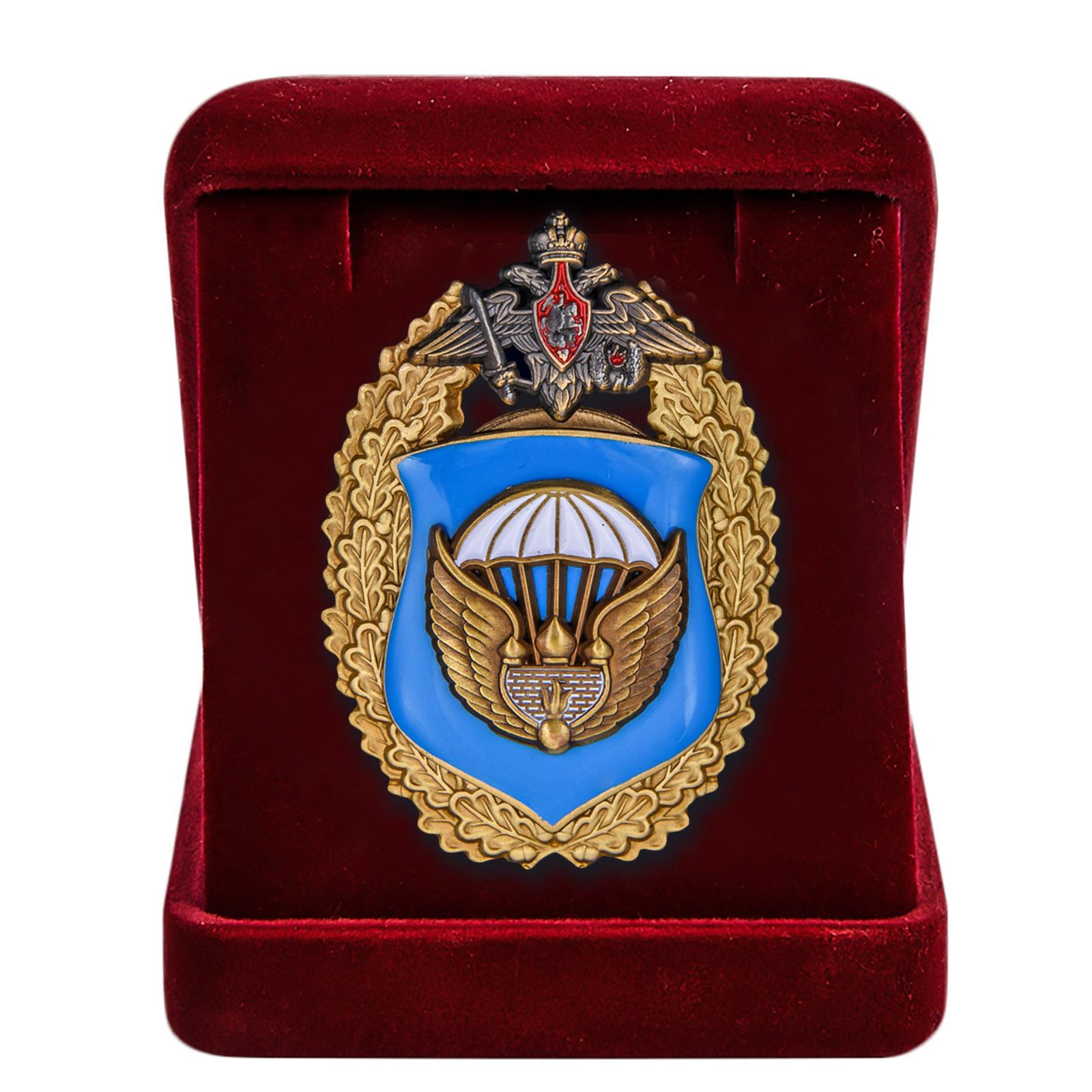 Знак 106 дивизия ВДВ