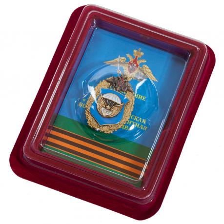 """Знак """"106-я гвардейская воздушно-десантная дивизия ВДВ"""""""