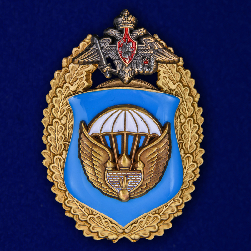"""Купить знак """"106-я гвардейская воздушно-десантная дивизия ВДВ"""""""