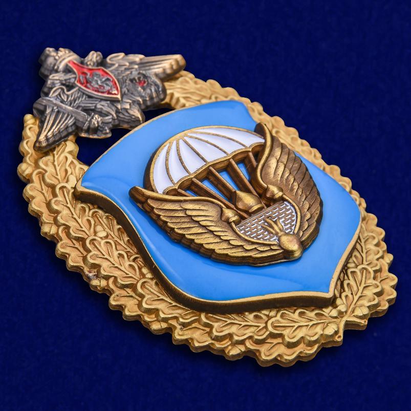 """Знак """"106-я гвардейская воздушно-десантная дивизия ВДВ""""  - общий вид"""