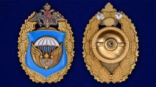 """Знак """"106-я гвардейская воздушно-десантная дивизия ВДВ""""  - аверс и реверс"""