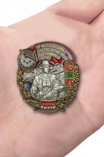 Заказать знак 117 Московский Краснознамённый Пограничный отряд