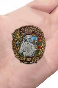 """Заказать знак """"130 Уч-Аральский Пограничный отряд"""""""