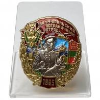 """Знак """"130 Уч-Аральский погранотряд"""" на подставке"""