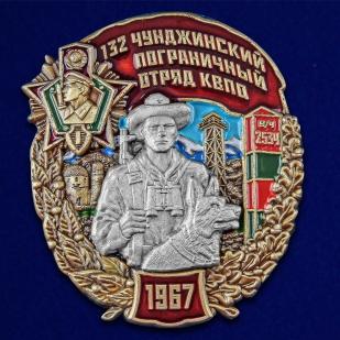 Знак 132 Чунджинский пограничный отряд КВПО - аверс