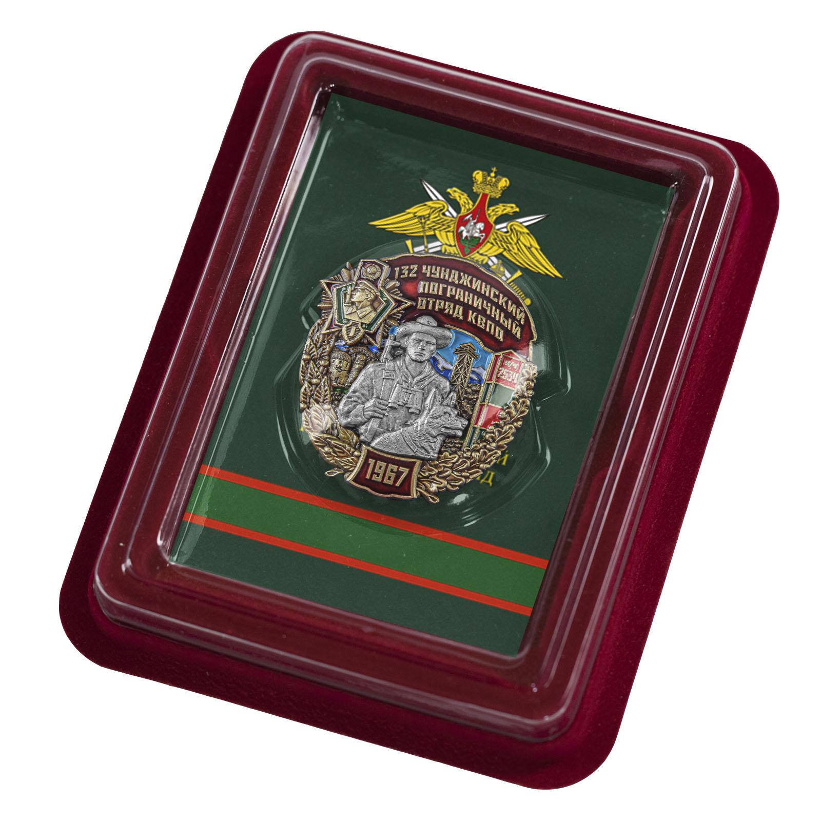 """Знак """"132 Чунджинский пограничный отряд КВПО"""" в футляре из флока"""
