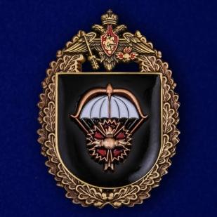 """Купить знак """"2-я отдельная бригада специального назначения ГРУ"""""""