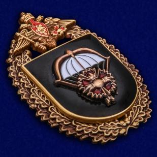 """Знак """"2-я отдельная бригада специального назначения ГРУ""""  общий вид"""