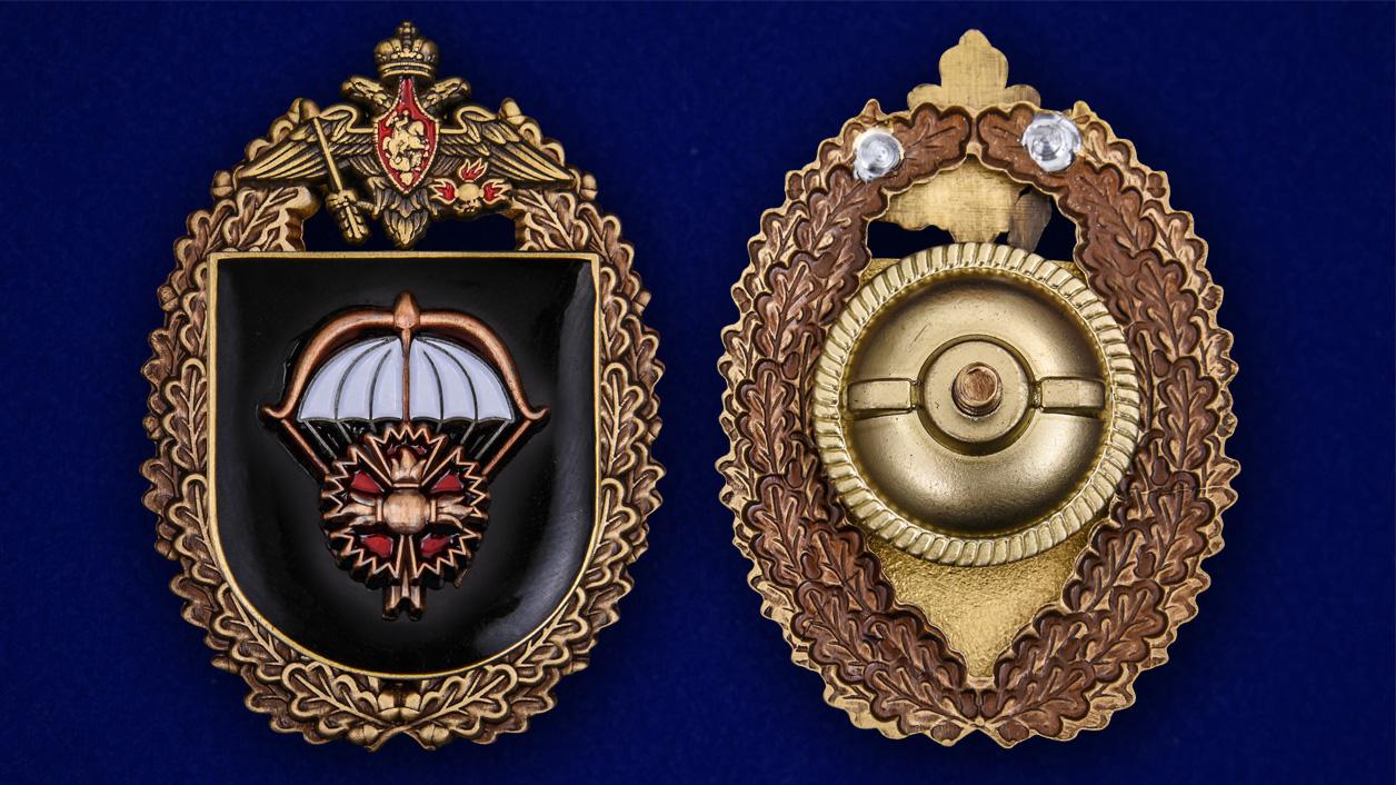 """Знак """"2-я отдельная бригада специального назначения ГРУ""""  аверс и реверс"""