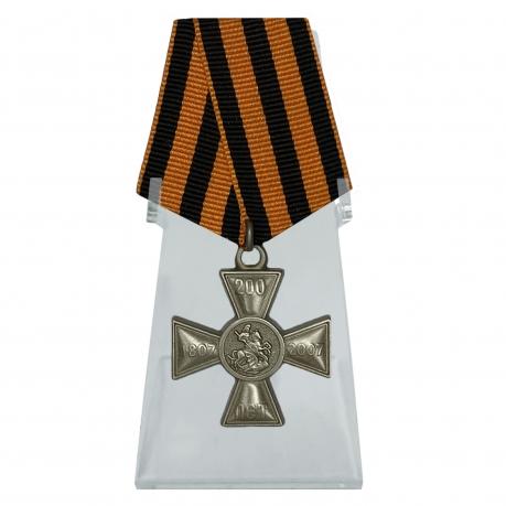 Знак 200 лет Георгиевскому кресту на подставке